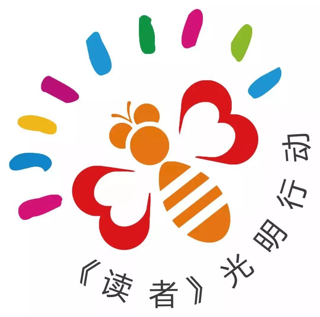 2018年5月工作汇报 - 中华少年儿童慈善救助基金会