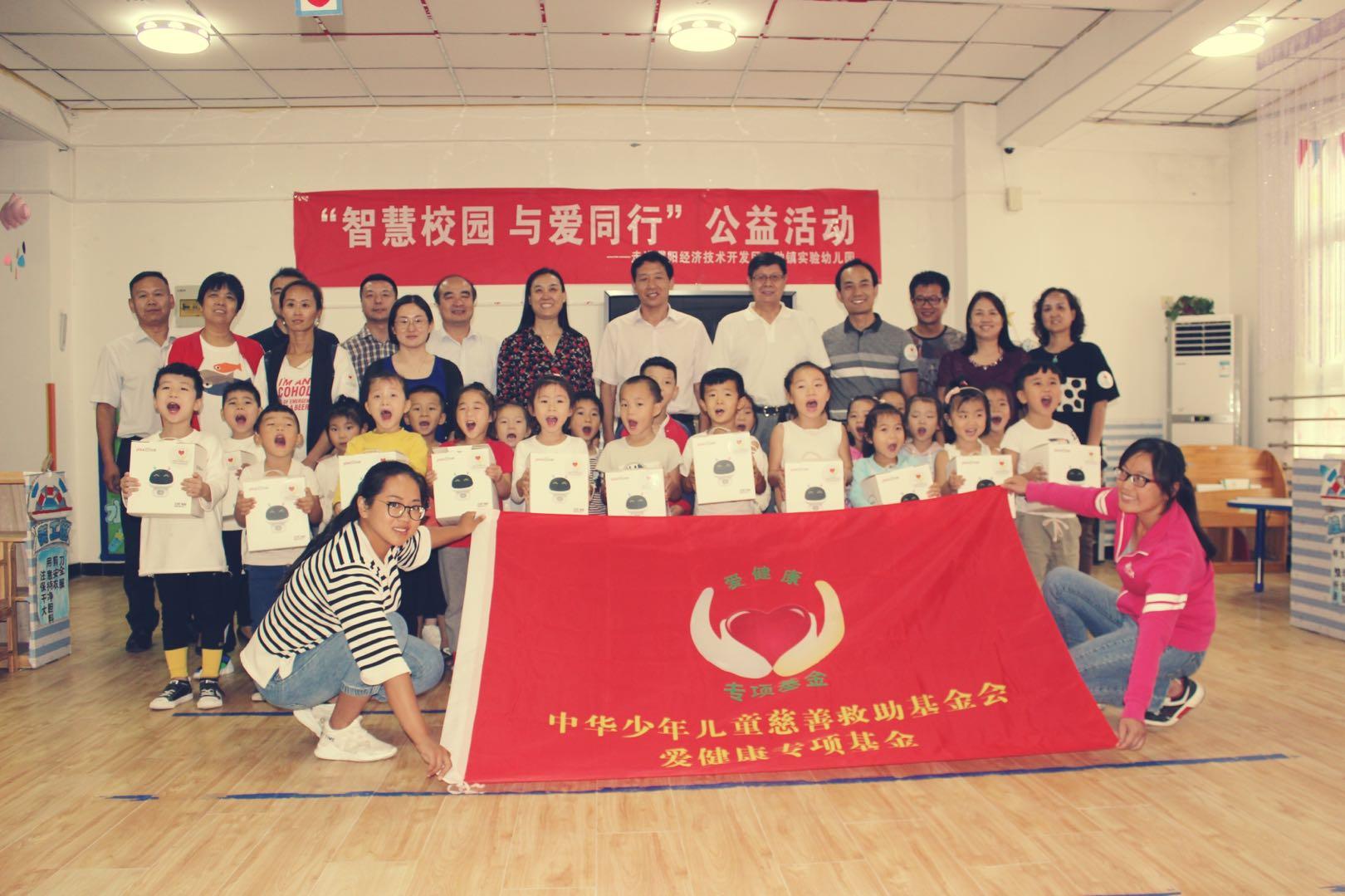 濮阳经济技术开发区王助镇实验幼儿园